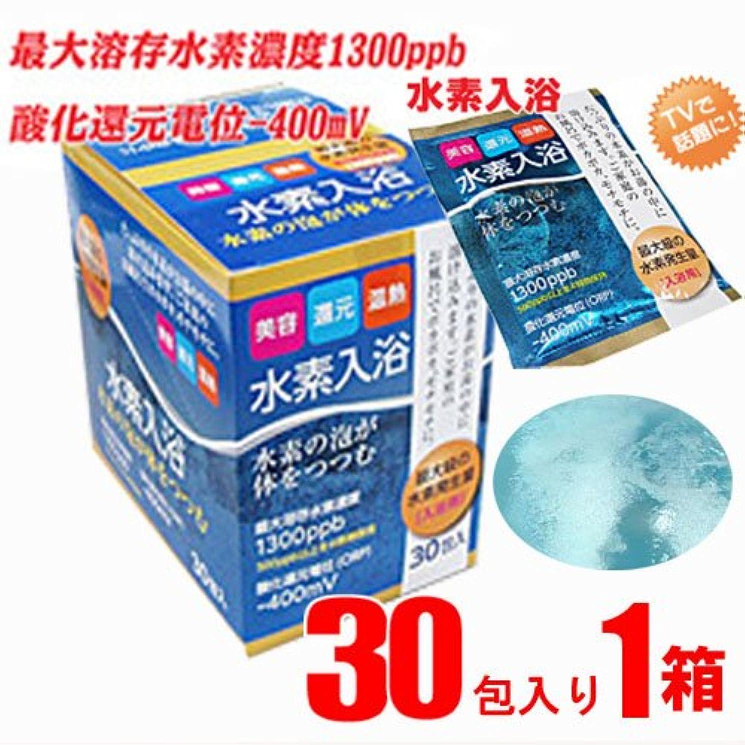 クローゼット開梱刈る【30包】水素入浴 35gx30包 (4573360821029)