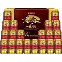 【ギフト限定】一番搾り プレミアムセット K-PI5 ビール 350ml×20本 ギフトBox入り