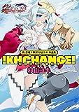 真・恋姫無双 杉山ユキ 作品集 ! KHCHANGE! / 杉山 ユキ のシリーズ情報を見る