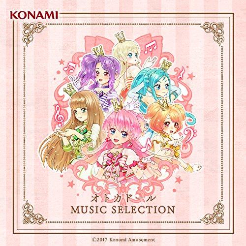 オトカドール MUSIC SELECTION
