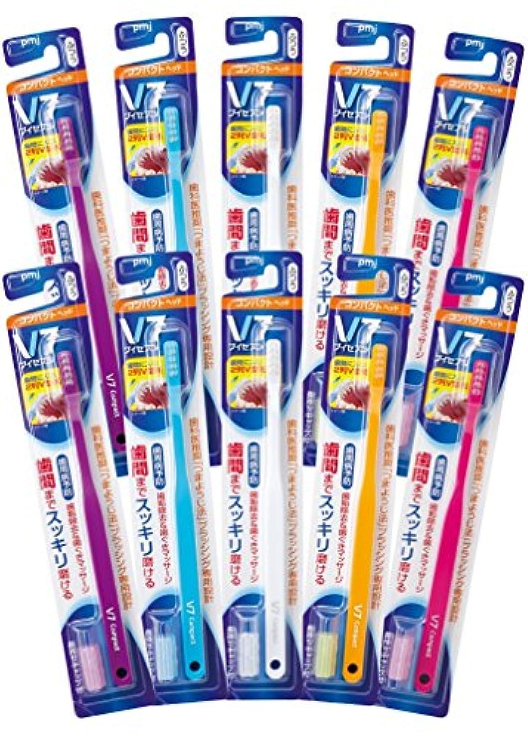 好奇心空虚速報つまようじ法 歯ブラシ V-7 コンパクトヘッド ブリスター 10本入