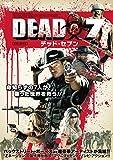 DEAD7 デッド・セブン[DVD]
