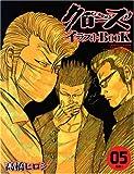 クローズイラストBOOK vol.05 鈴蘭 1 (AKITA DX SERIES)