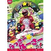 らっきー☆れーさー Vol.1 [DVD]