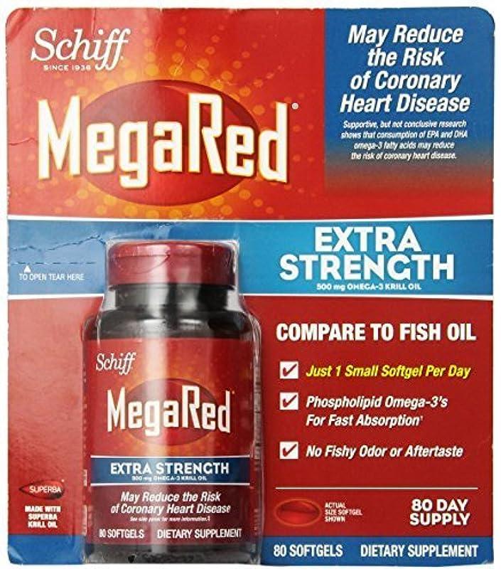 宗教的な祖母興奮するSchiff MegaRed Extra Strength 500mg Omega 3 Krill Oil Softgel, (80 ct) by Megared [並行輸入品]