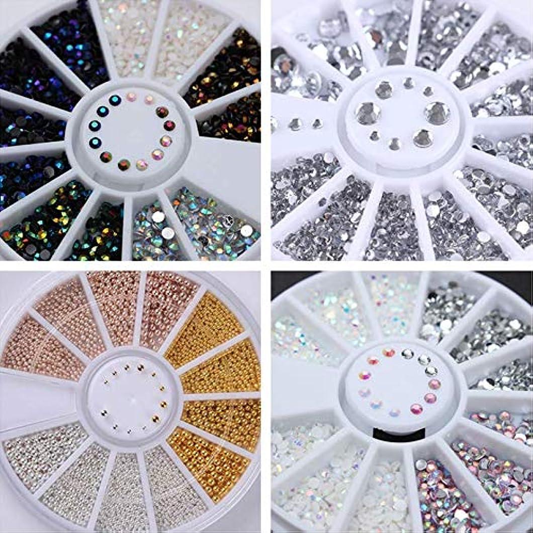 星演劇サービスFidgetGear ホイール透明ラインストーンスチールビーズの装飾で4ボックス3Dネイルアートの装飾