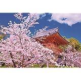 300ピース ジグソーパズル 桜の仁和寺―京都(26x38cm)
