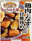 味の素 Cook Do きょうの大皿 合わせ調味料 鶏肉となすの甘酢炒め用 100g×5個