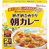 ハウス めざめるカラダ朝カレー 甘口 150g×5個