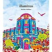 Illuminus