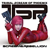 Scream&Rebellion