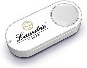 ランドリン Dash Button