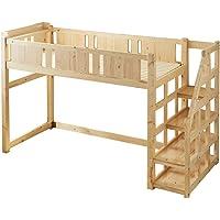天然木 階段付きロフトベッド コンセント2口付 シングル ロフト/ナチュラル