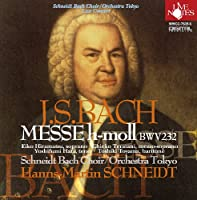 シュナイト J.S.バッハ:ミサ曲ロ短調 BWV232