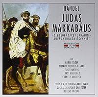 HAENDEL/ JUDAS MAKKABAEUS