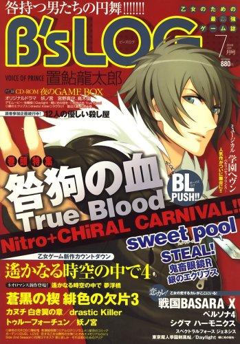 B's-LOG (ビーズログ) 2008年 07月号 [雑誌]の詳細を見る