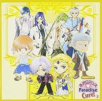 Radioトーク ネオロマンス Paradise Cure!(3)