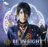 BE IN SIGHT(プレス限定盤A)