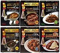 S&B 神田カレーグランプリカレー【セット版売】6種類