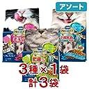 日本ペットフード コンボ まぐろとかつお味 240g(20g×12袋) 毛玉 肥満 下部尿路 3種3袋