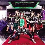 invincible (ALBUM2枚組)
