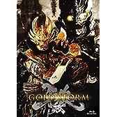 劇場版 牙狼(GARO)-GOLD STORM-翔 COMPLETE BOX [Blu-ray]
