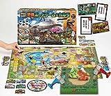 デラックス恐竜ボードゲーム&カルタ
