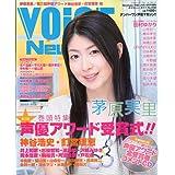 Voice Newtype 2009年 06月号 [雑誌]