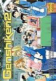 Genshiken 2: Volumes 1-3 [DVD] [Import]