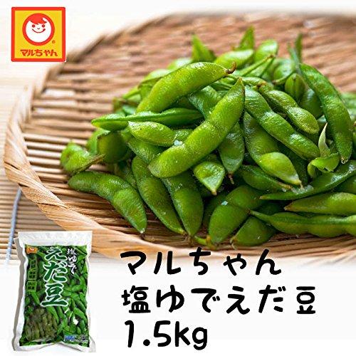 マルちゃん塩ゆで えだ豆1.5kg(冷凍食品)★COSTCO/コストコ/通販/マルちゃん/塩ゆで/えだ豆/枝豆/冷凍