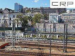 [佐々木 譲]のCRP RUSSIA VLADIVOSTOK  2017年 極東の街 ウラジオストク  Vol.1   撮影 佐々木 譲