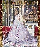ALI PROJECT 25周年記念ベストアルバム「血と蜜~Anthology of Gothic Lolita & H…