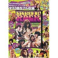LEGEND OF ROCK SUPER BEST DVD ~豪華アーティストの貴重映像 世界を変えた33曲収録 (DVD付) (<DVD>)
