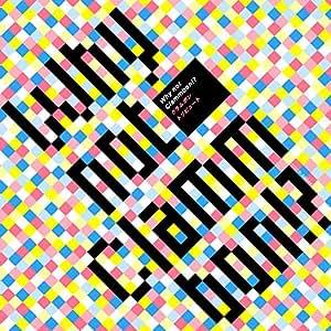 クラムボン結成20周年記念 トリビュートアルバム『Why not Clammbon!?』
