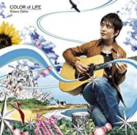 COLOR of LIFE (初回限定盤)(DVD付)