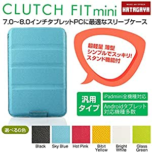 幡ヶ谷カバン製作所 CLUTCH FIT mini(7?8インチタブレットPC用薄型軽量 タブレットスリーブケース) スカイブルー | Apple iPad mini (1st 2nd) | iPad mini Retina | Google Nexus7 (2012・2013model) | Lenovo Miix2 8 | dynabook tab AT484 | docomo GALAXY Tab 7.7Plus (SC-01E) | ASUS ME172V | ASUS MeMO Pad HD7 | Lenovo A1000 | ASUS MeMO Pad 7 ME176 | ASUS Fone