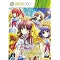 車輪の国 向日葵の少女(限定版:シングルCD、マイクロファイバータオル同梱) - Xbox360