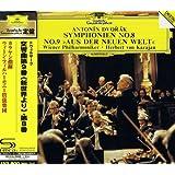 ドヴォルザーク:交響曲第8番&第9番《新世界より》(SHM-CD)