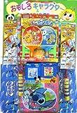 ポケモンとキャラクター当て台紙 100付【くじ当て】  / お楽しみグッズ(紙風船)付きセット