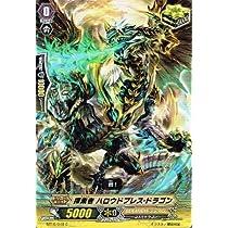 探索者 ハロウドブレス・ドラゴン C ヴァンガード 竜剣双闘 bt16-049