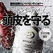 アンファー (ANGFA) スカルプD パックコンディショナー 350ml 男性用 薬用コンディショナー [全ての肌用] フケ・かゆみ 医薬部外品