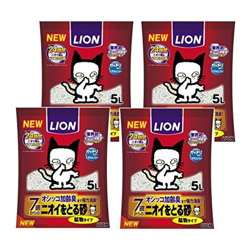 ニオイをとる砂 猫砂 鉱物タイプ 7歳以上猫用 5Lx4(ケース販売)