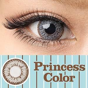 処方箋不要 princess color カラー コンタクト レンズ 1箱2枚入 1ヶ月交換 度なし グレー