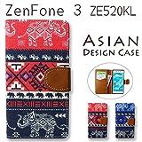 ZenFone 3 ZE520KL アジアンキャンバス手帳型ケース【アジアンレッド】★アジアン柄 カバー 【TPU】