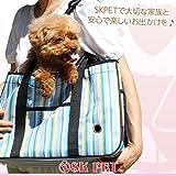 【SK PET】ペット用 折りたたみ式 キャリーバッグ(トート型)小型犬 猫 専用 (ストライプ青)