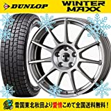 【17インチ】ジャガー Xタイプ用 スタッドレス 225/45R17 ダンロップ ウィンターマックス WM01 テクマグ タイプ211R タイヤホイール4本セット 輸入車