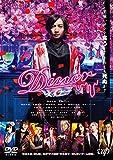 Diner ダイナー[DVD]