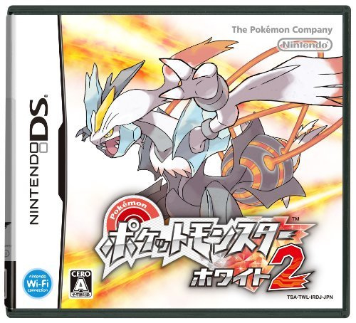 Pokemon Black and White DS Game - Pokemon White Version 2 (Japan Import)(Does not work on USA 3DS/DSI/X) by Nintendo [並行輸入品]