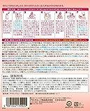 和光堂 レーベンスミルク はいはい810g×2缶パック (おまけ付き)