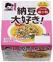 おはよう納豆 納豆大好きやわらか極小粒ミニ4(40g×4) 12個入